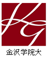 1317002KanazawaGakuin.png