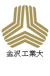 1317003KanazawaKogyo.png
