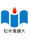 1320006MatsumotoKango.png
