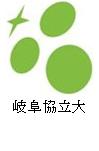 1321003GifuKyoritsu.png
