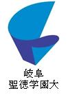 1321004GifuSeitokuGakuen.png