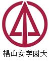 1323018SugiyamaJogakuen.png