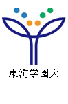 1323023TokaiGakuen.png