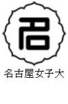 1323035NagoyaJoshi.png