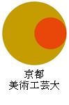 1326014KyotoBijutsuKogei.png