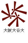 1327005OsakaOtani.png