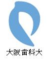 1327016OsakaShika.png