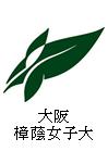 1327017OsakaShoinJoshi.png