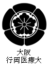 1327028OsakaYukiokaIryo.png