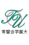 1327042TokiwakaiGakuen.png
