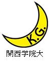 1328006KwanseiGakuin.png