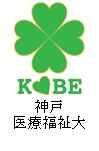1328010KobeIryoFukushi.png