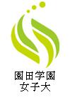1328021SonodaGakuenJoshi.png