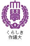 1333009KurashikiSakuyo.png