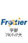 1335001UbeFrontier.png