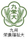 1340001KyushuEiyoFukushi.png