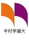 1340016NakamuraGakuen.png