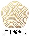 1340018NihonKeizai.png