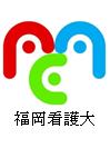 1340021FukuokaKango.png