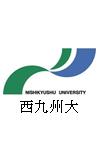 1341001Nishikyushu.png