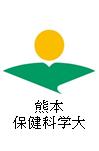 1343004KumamotoHokenKagaku.png