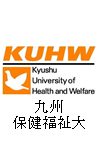 1345001KyushuHokenFukushi.png