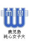 1346002KagoshimaJunshinJoshi.png