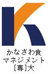 3317001KanazawaShokuManagement.png