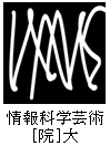 5221001JohoKagakuGeijutsu.png