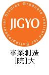 5315002JigyoSozo.png