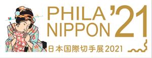 PHILANIPPON2021