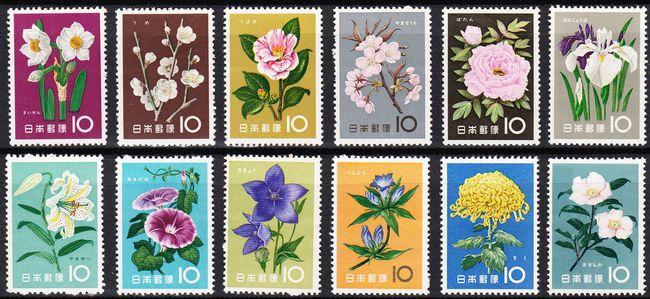 20200717切手s