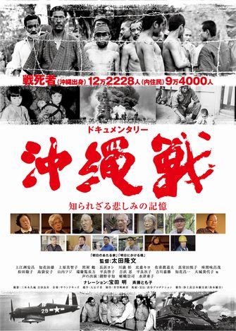 20200731映画1s