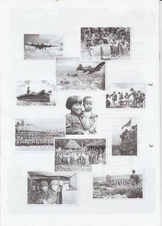 20200925沖縄戦s
