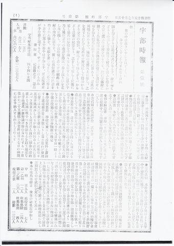 20210215新聞1号s