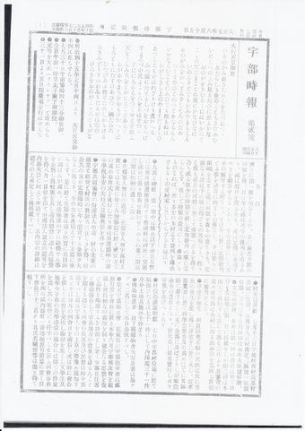 20210215新聞2号s