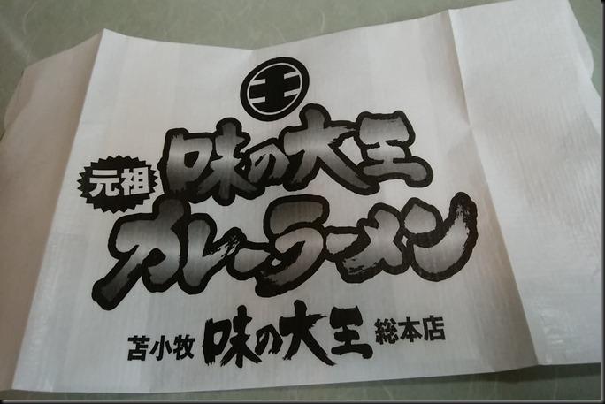 2016_1007_190806