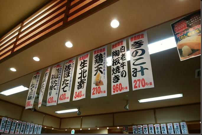 2016_1008_153646