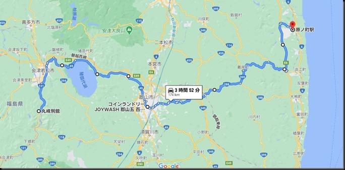 Fukushimamiyagi-001