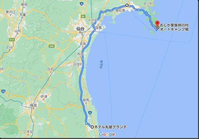 Fukushimamiyagi-006