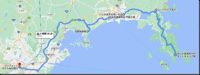 Fukushimamiyagi-008