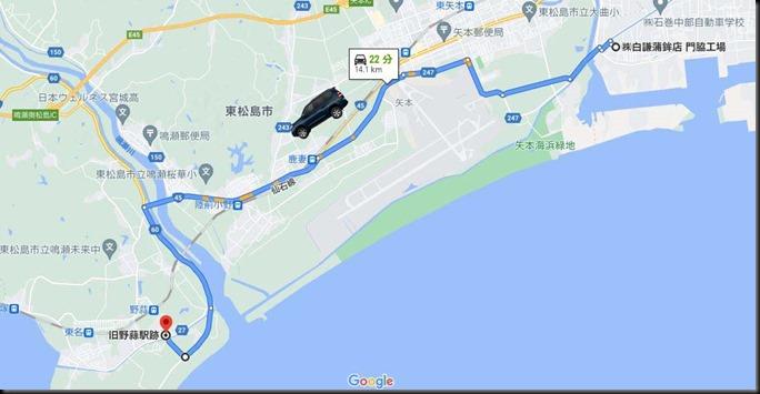 Fukushimamiyagi-012