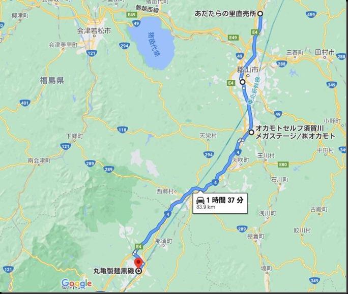 Fukushimamiyagi-019