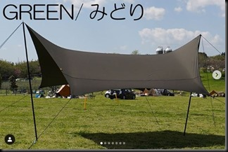 Green-003-makuo