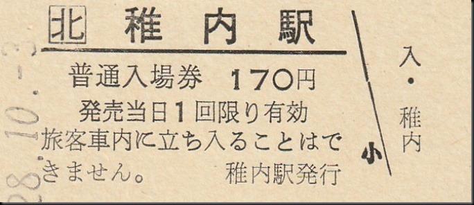 IMG_20200521_0014