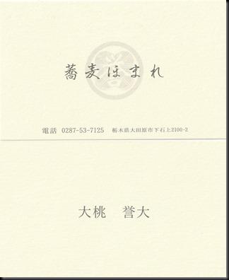 IMG_20210306_0010