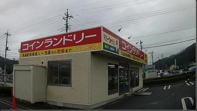 NAPi202009-018_F