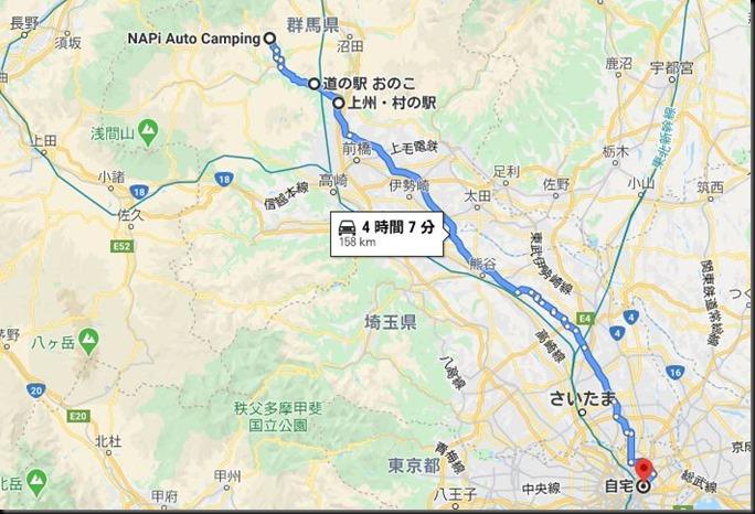 NAPi2022003-007
