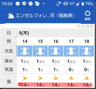Screenshot_20200304-192416~2