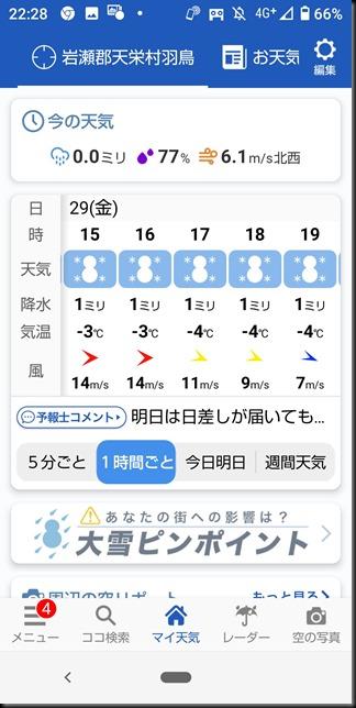 Screenshot_20210127-222850